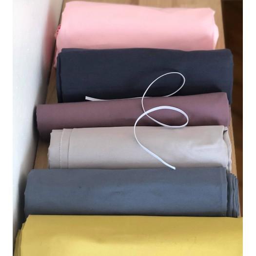 Coupon coton popeline 40 cm X 140 cm